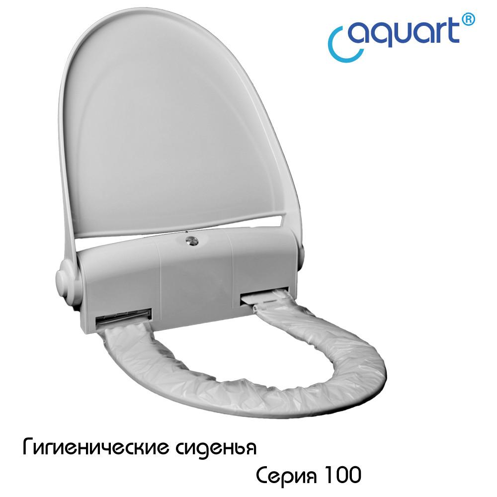 Гигиеническое сиденье для унитаза серии 100