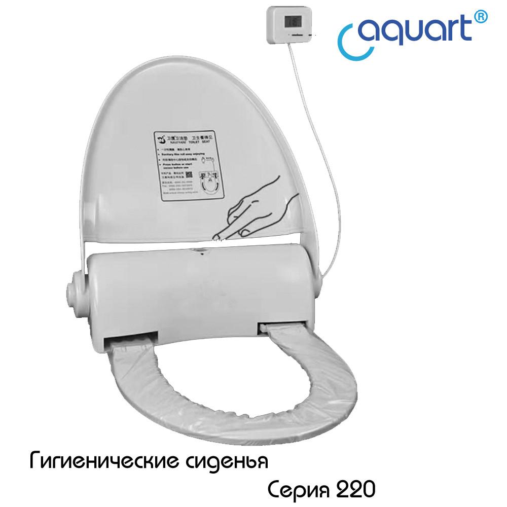 Гигиеническое сиденье 220CO