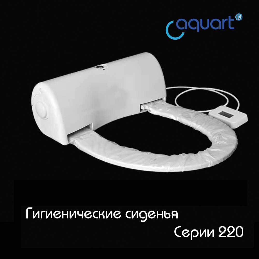 Гигиеническое сиденье 221С1 (без крышки)
