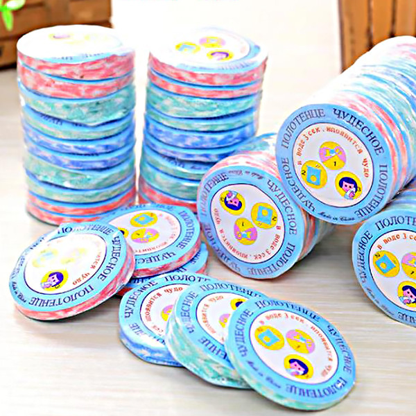 Прессованное полотенце, 10 шт